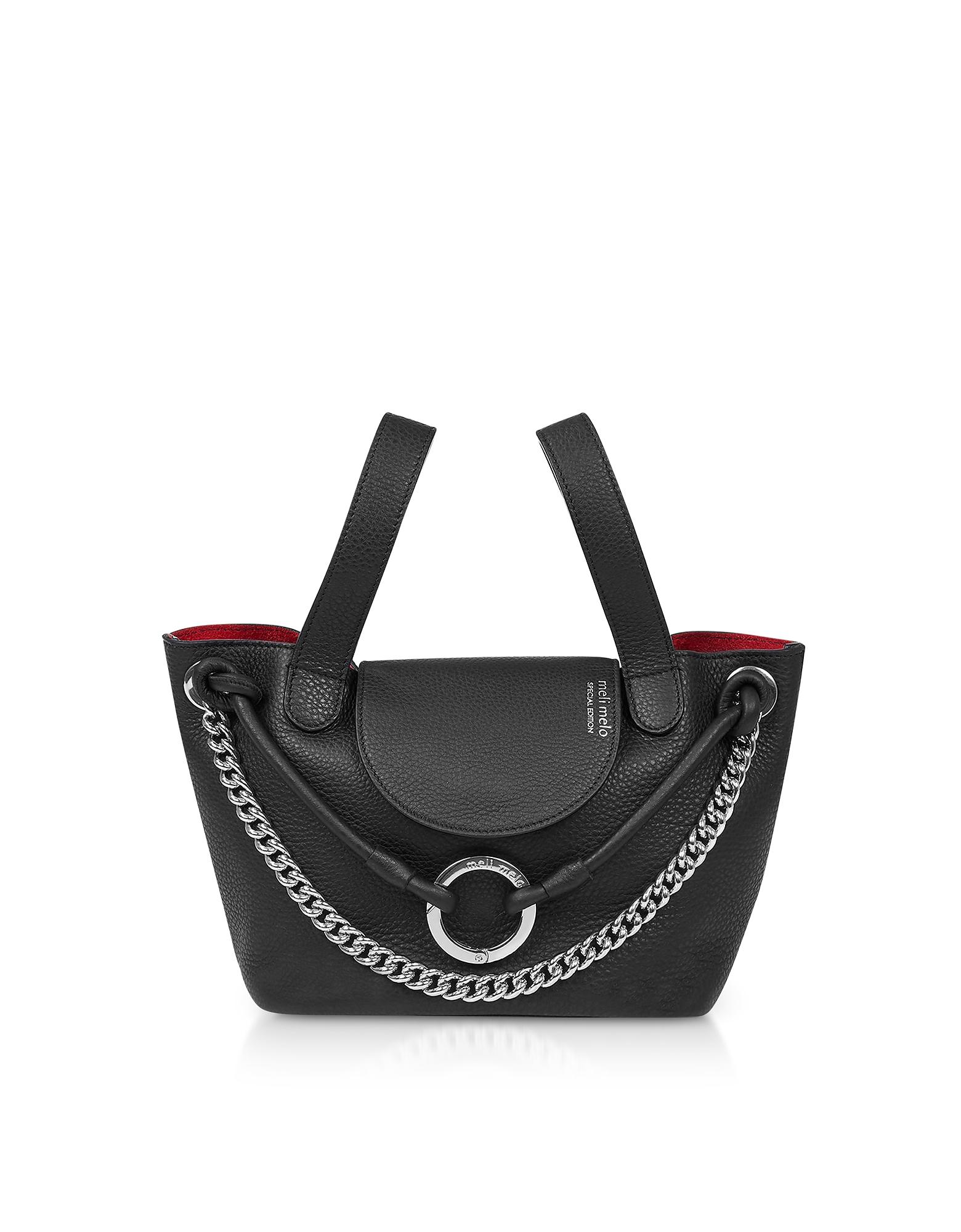 Black Linked Thela Mini Bag