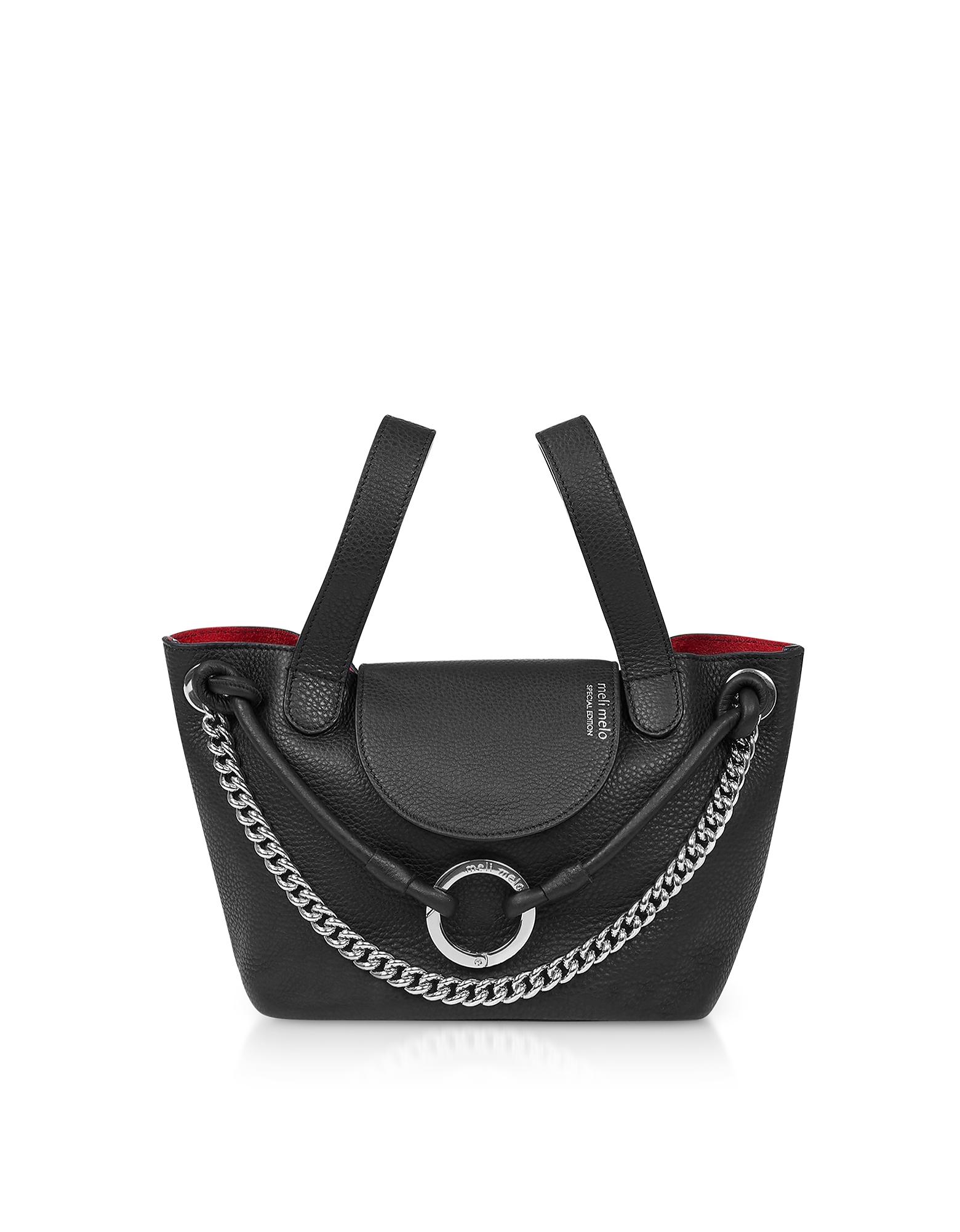Meli Melo Handbags, Black Linked Thela Mini Bag