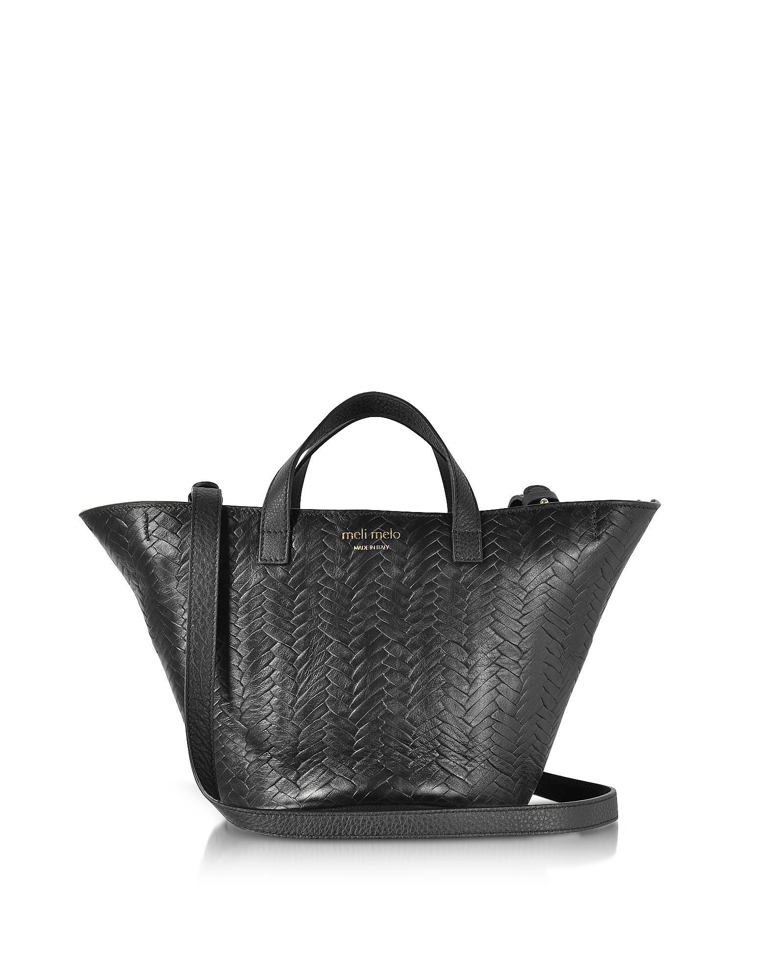 Meli Melo Handbags, Black Woven Leather Rosalia Mini Cross Body Bag
