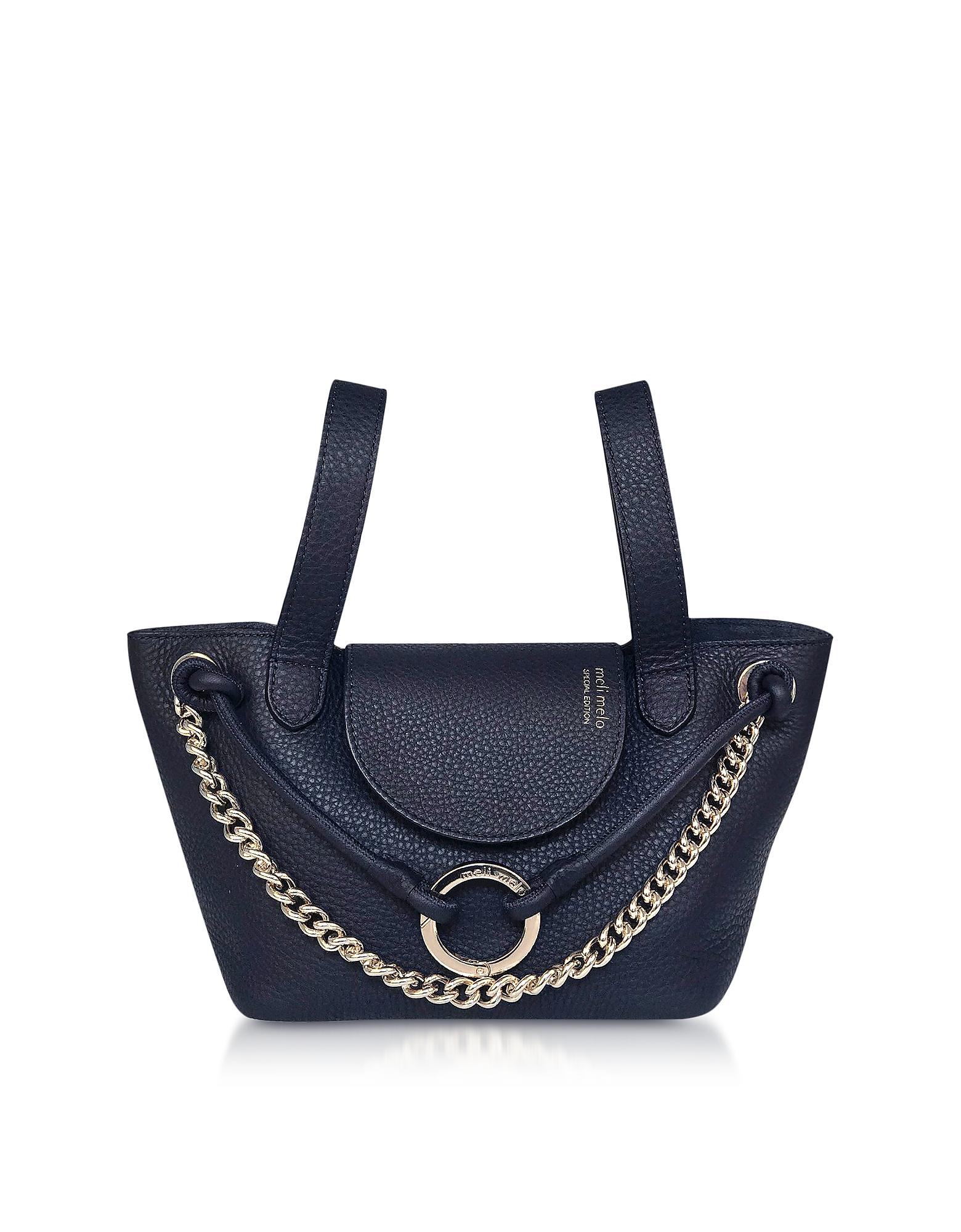 Image of Meli Melo Designer Handbags, Linked Thela Mini Tote Bag