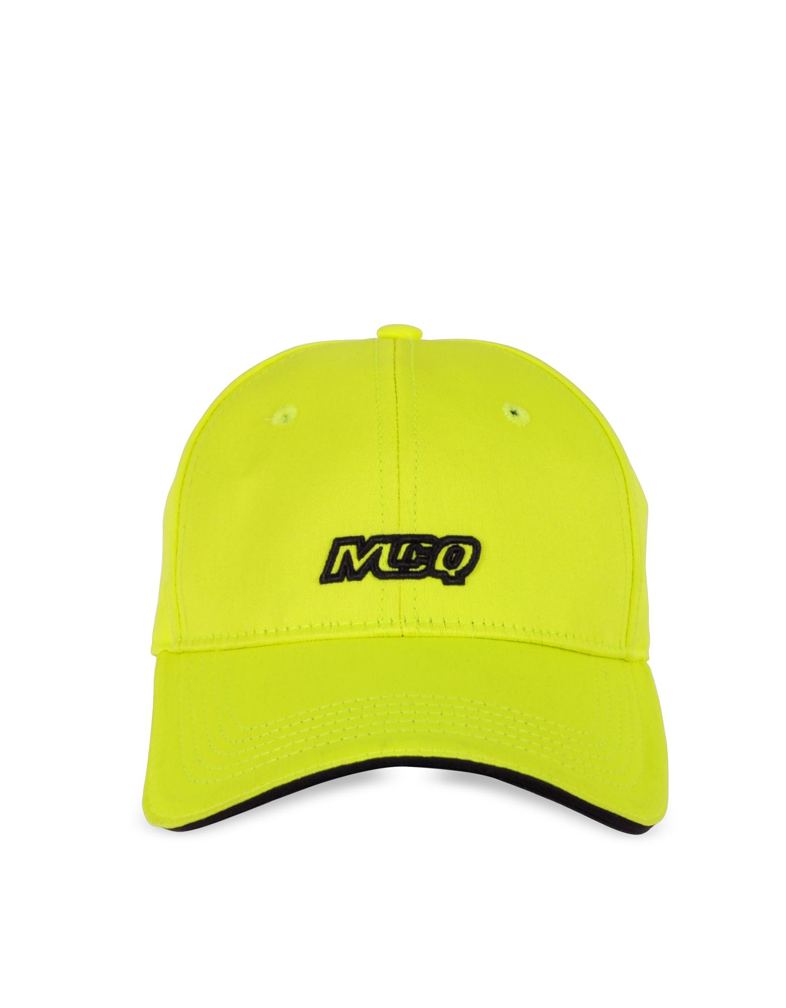 Neon Yellow Jersey Men's Basaball Cap