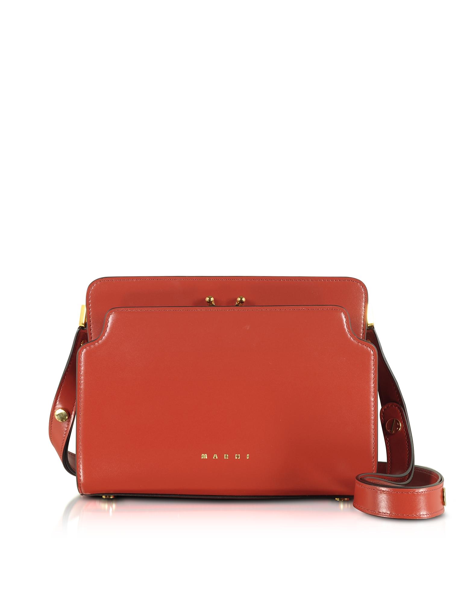 Marni Designer Handbags, Trunk Reverse Leather Shoulder Bag