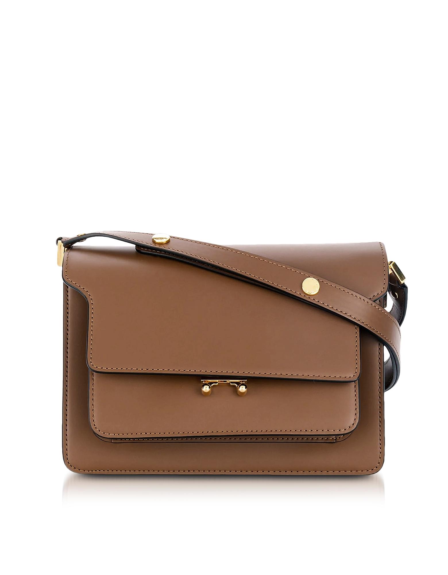 Gold Brown Leather Trunk Shoulder Bag
