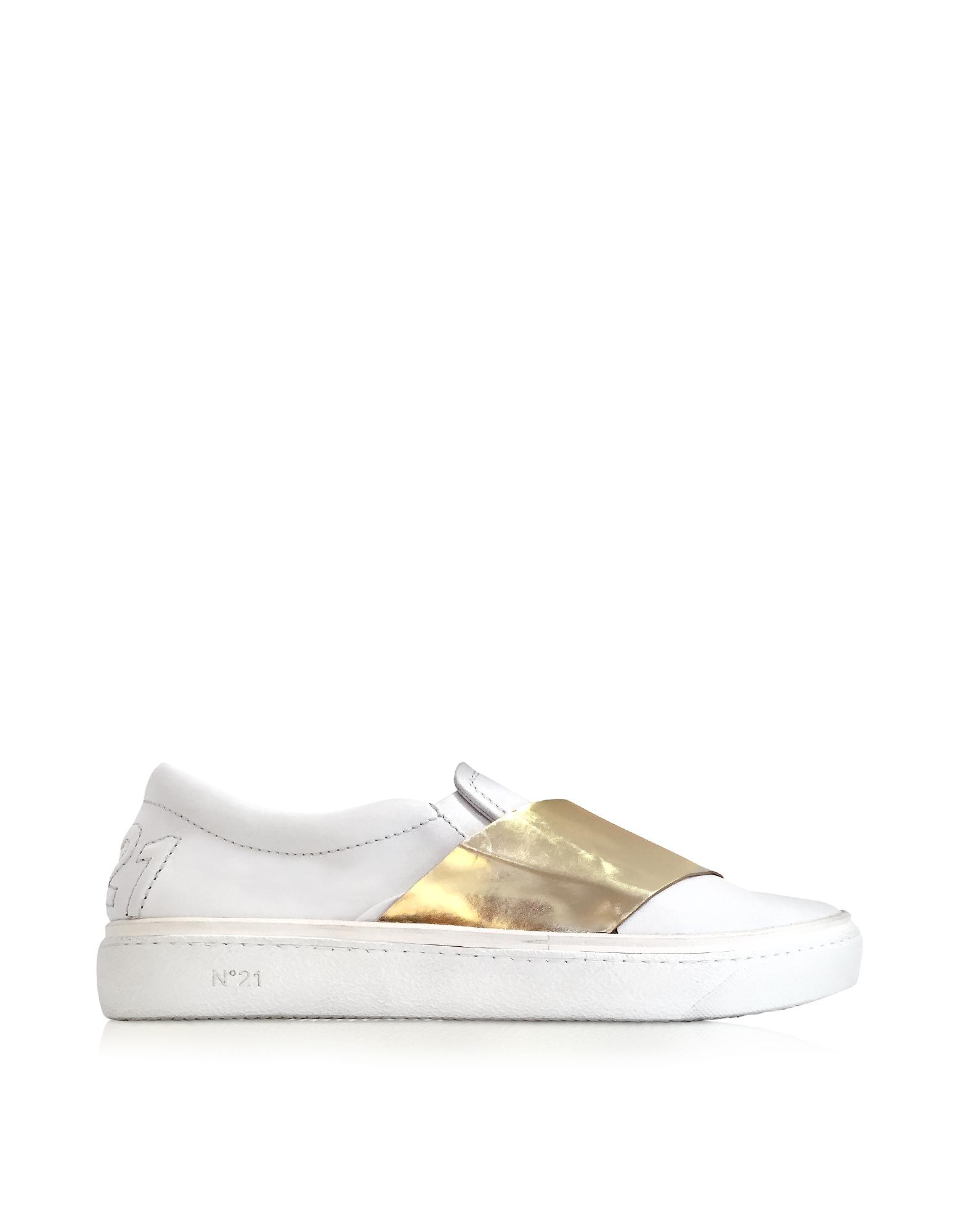 N°21 Shoes, White & Gold Metallic Leather Slip-on Sneaker