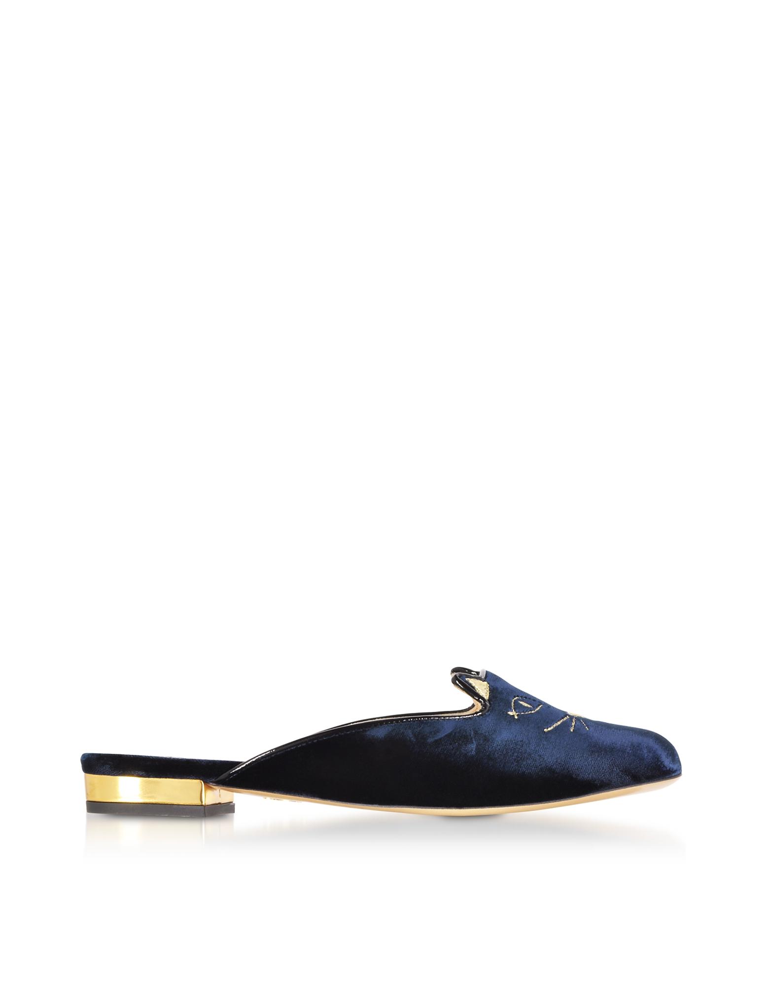 Charlotte Olympia Shoes, Navy Blue Velvet Kitty Slippers