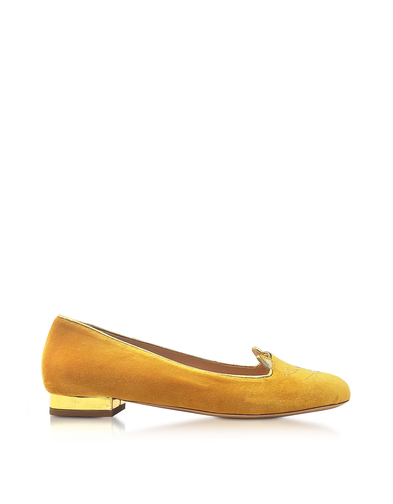 Kitty - Желтые Бархатные Туфли на Плоской Подошве