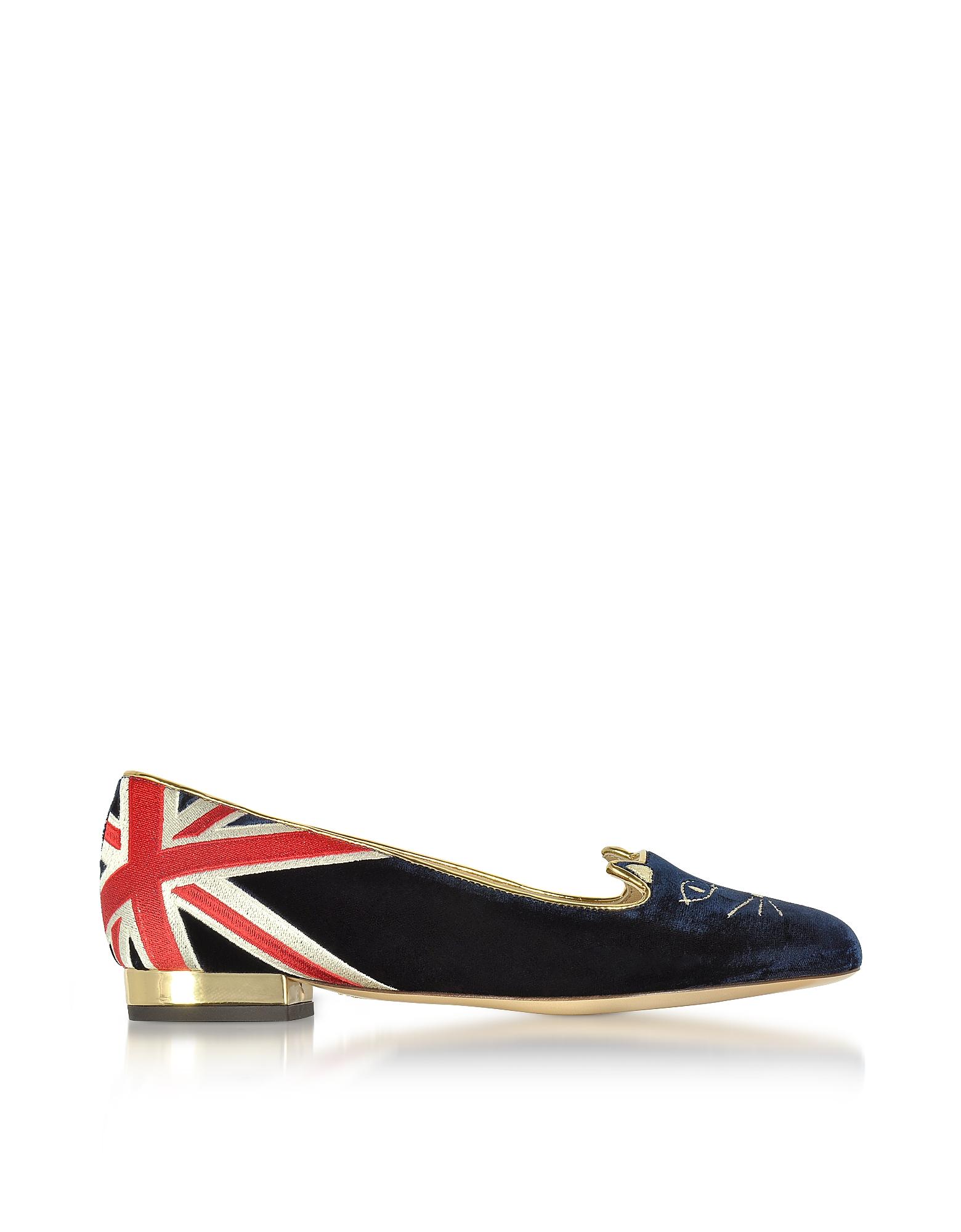 Фото GB Kitty - Разноцветные Бархатные Туфли на Плоской Подошве. Купить с доставкой