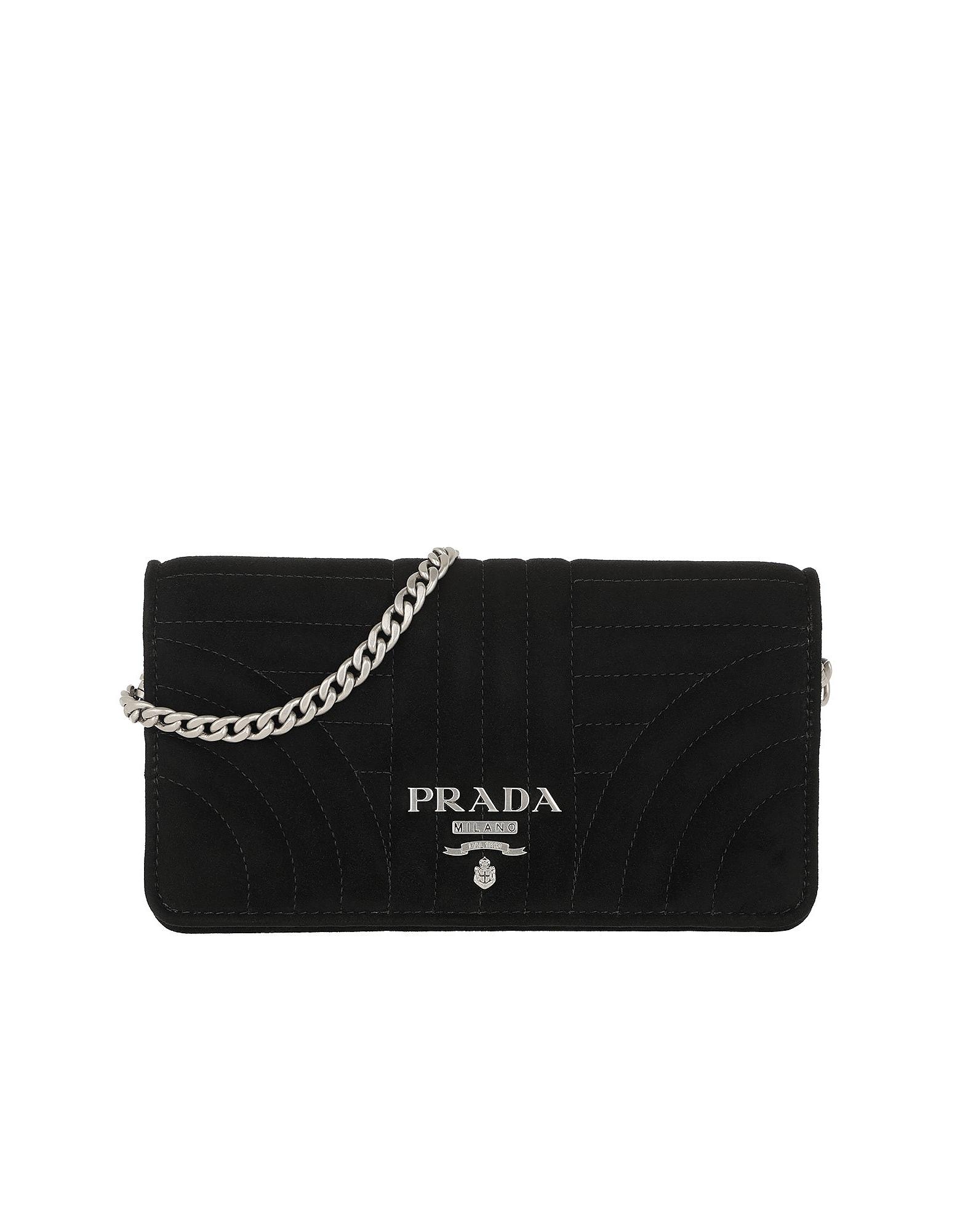 8f092ad285e5 Prada Mini Crossbody Bag Quilted Leather Black | ModeSens