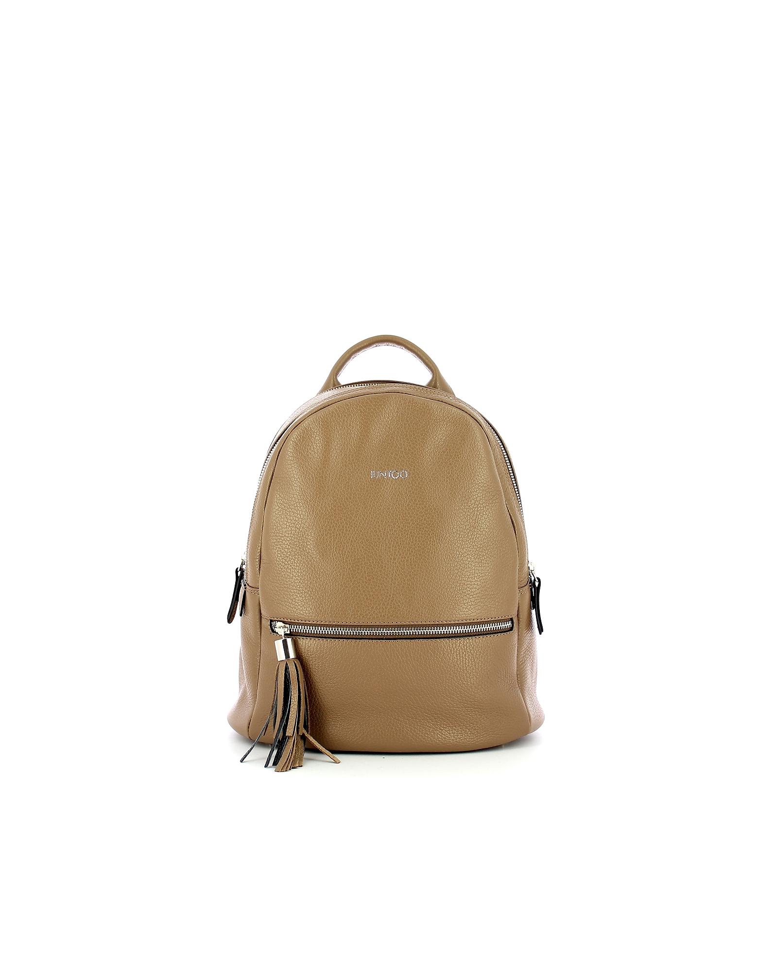 IUNTOO Designer Handbags, Beige Leather Armonia Zip Backpack
