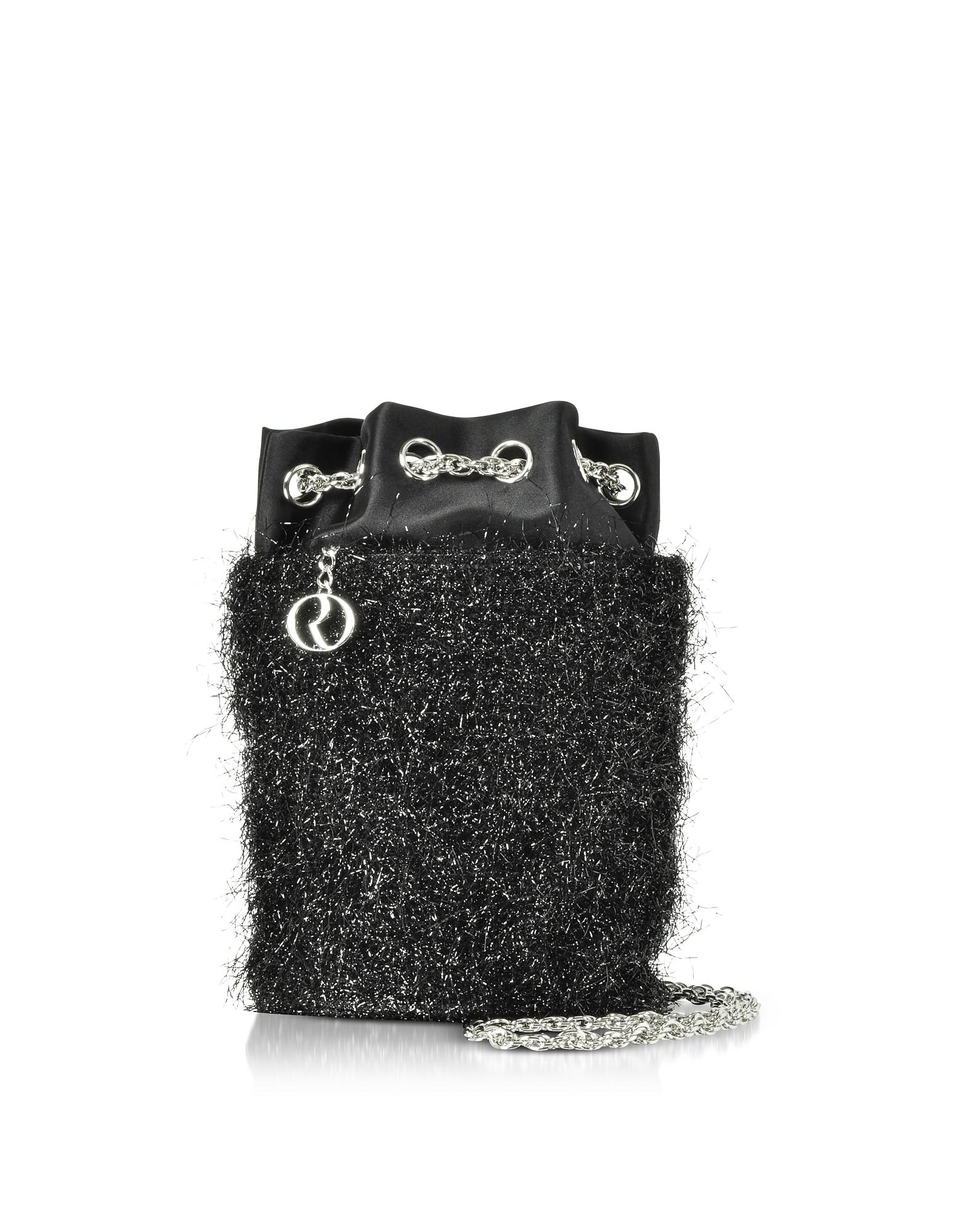 Black Lurex Bucket Bag w/Chain Strap