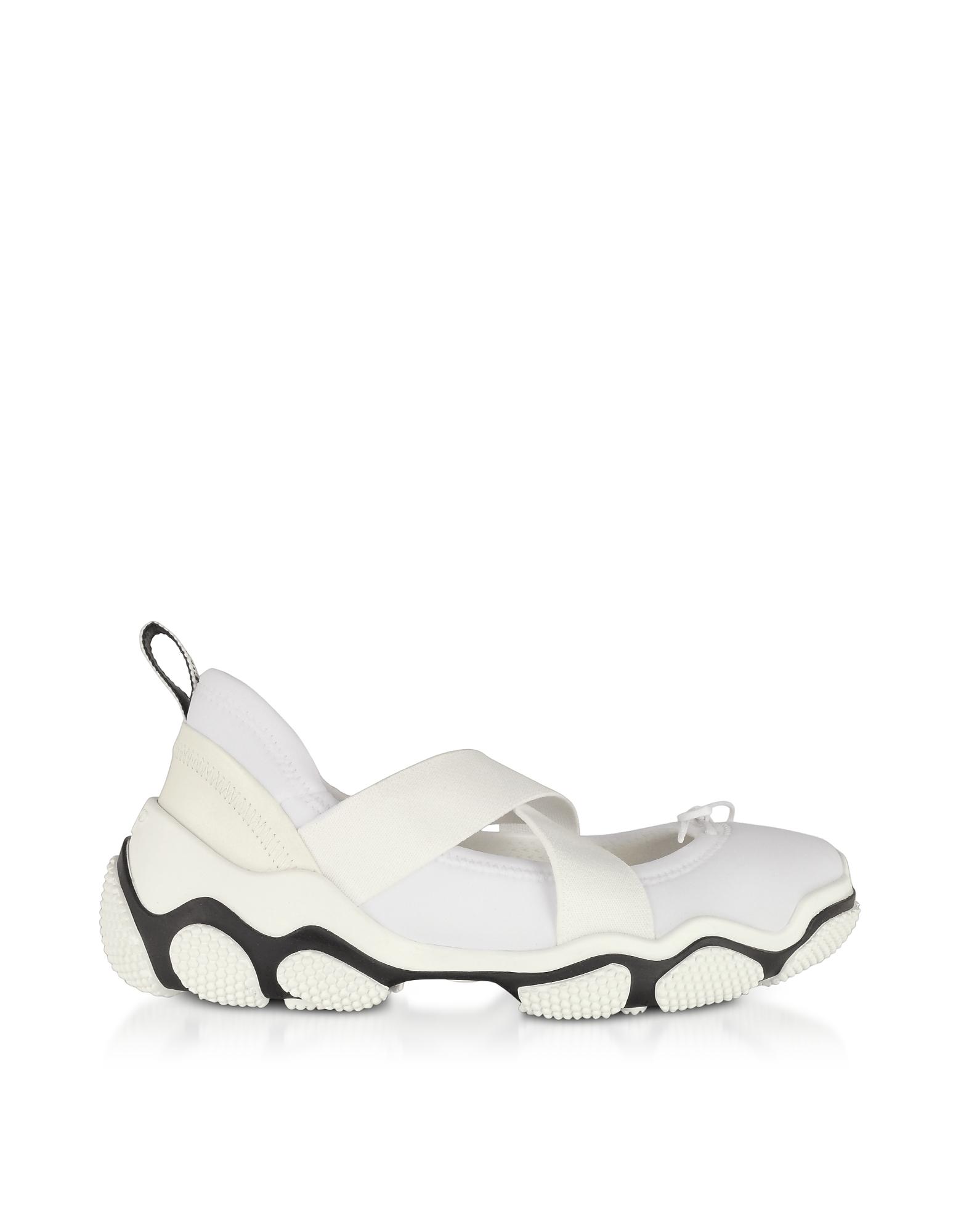 Pure White Nylon Criss Cross Sneakers