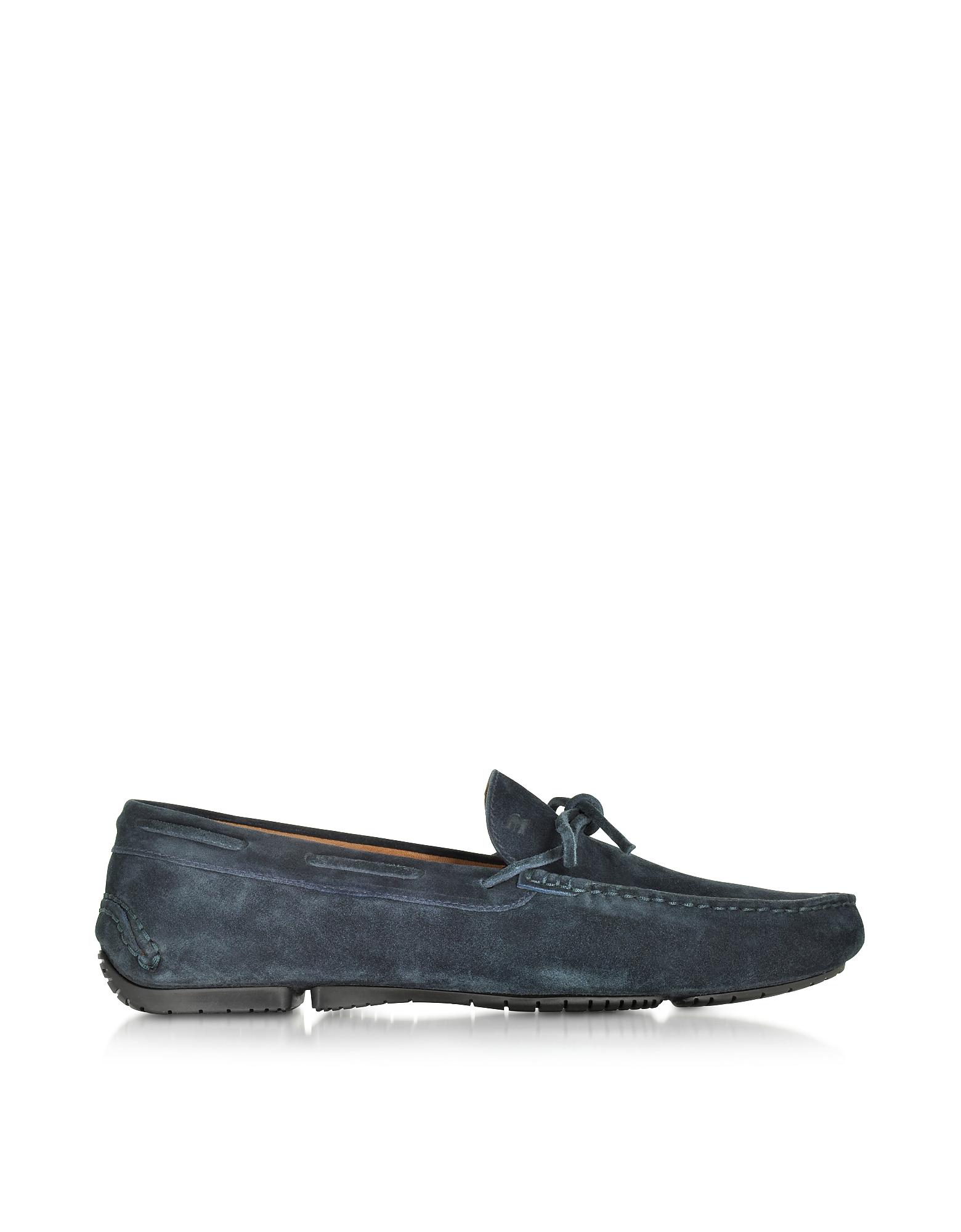 Темно-синие Замшевые Туфли Мокасины