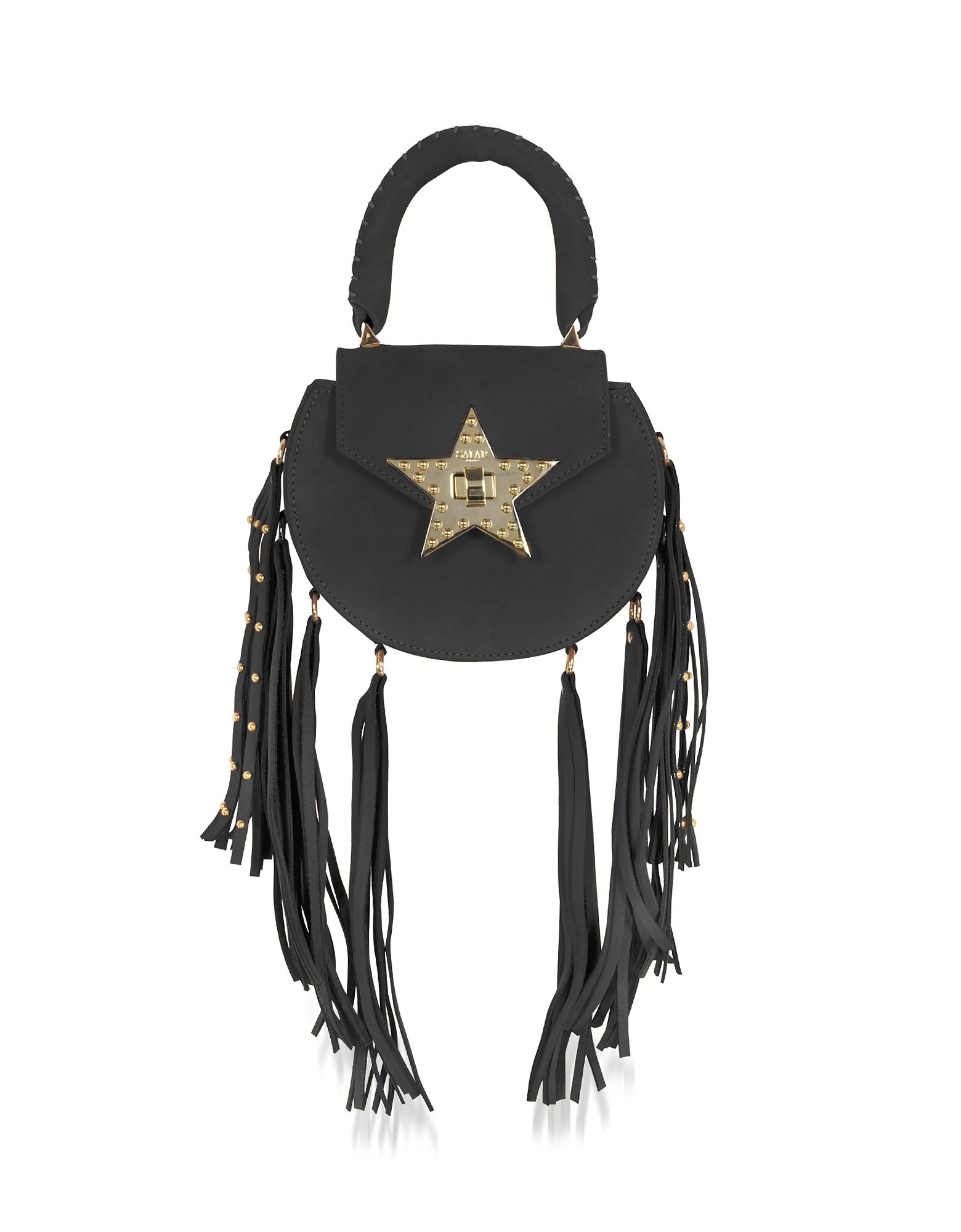 Salar Handbags, Mimi Fringe Black Nubuck Shoulder Bag w/Star