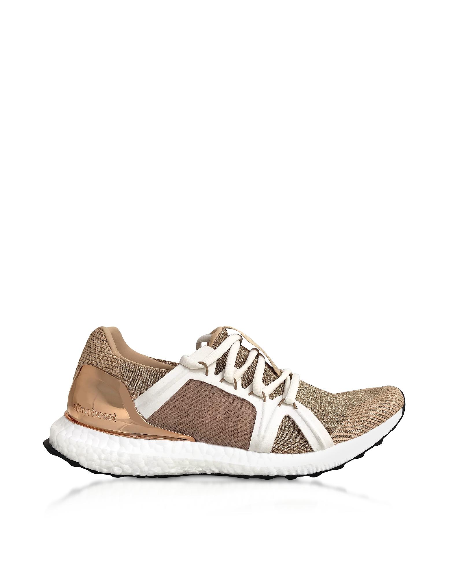 Adidas Stella McCartney Designer Shoes, Rose Gold UltraBOOST Sneakers