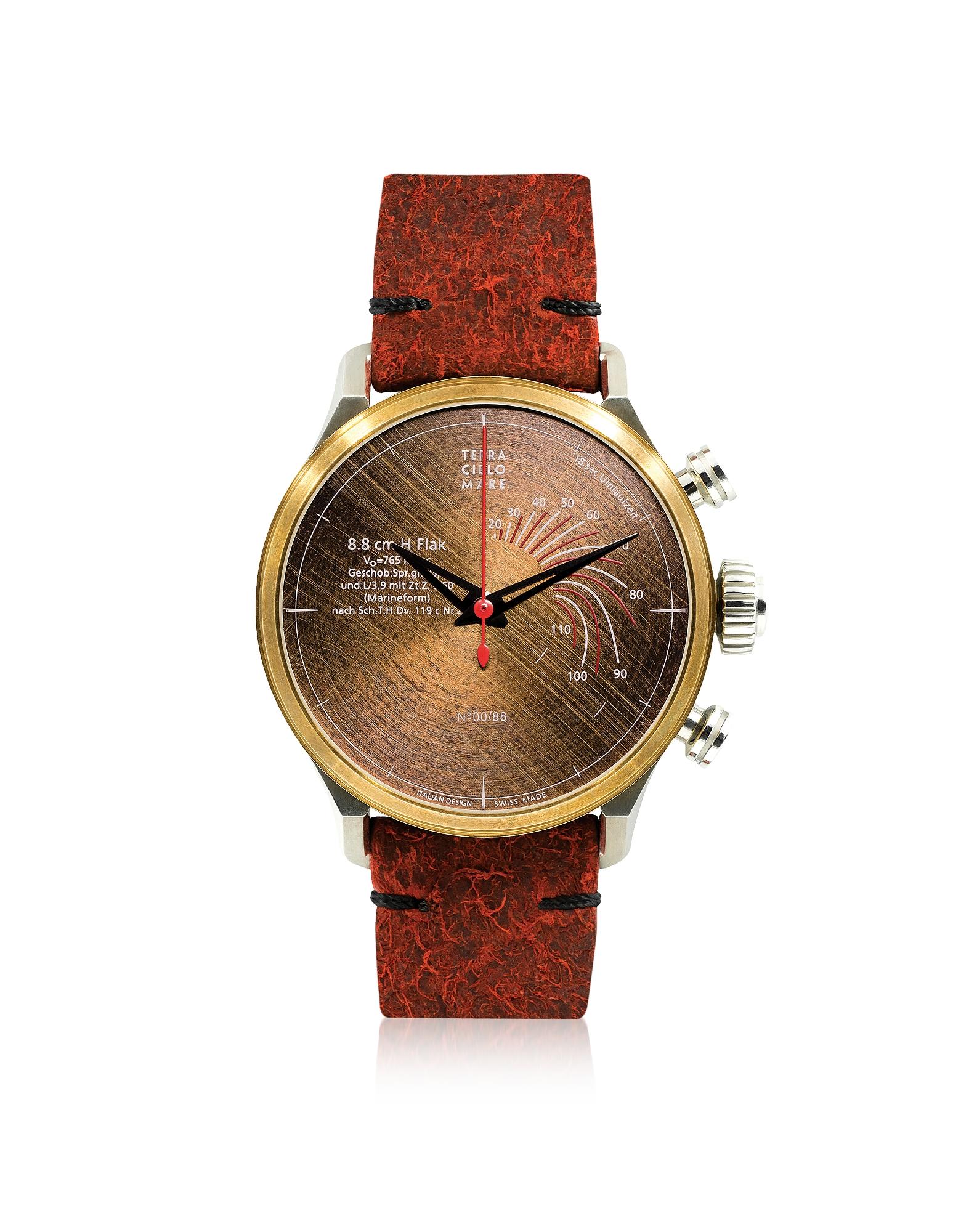 Flak 88 Watch