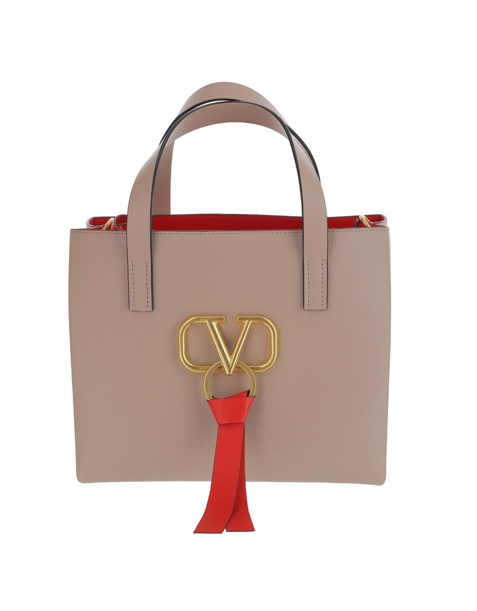 Valentino Designer Handbags, Pink Leather Vring Handbag