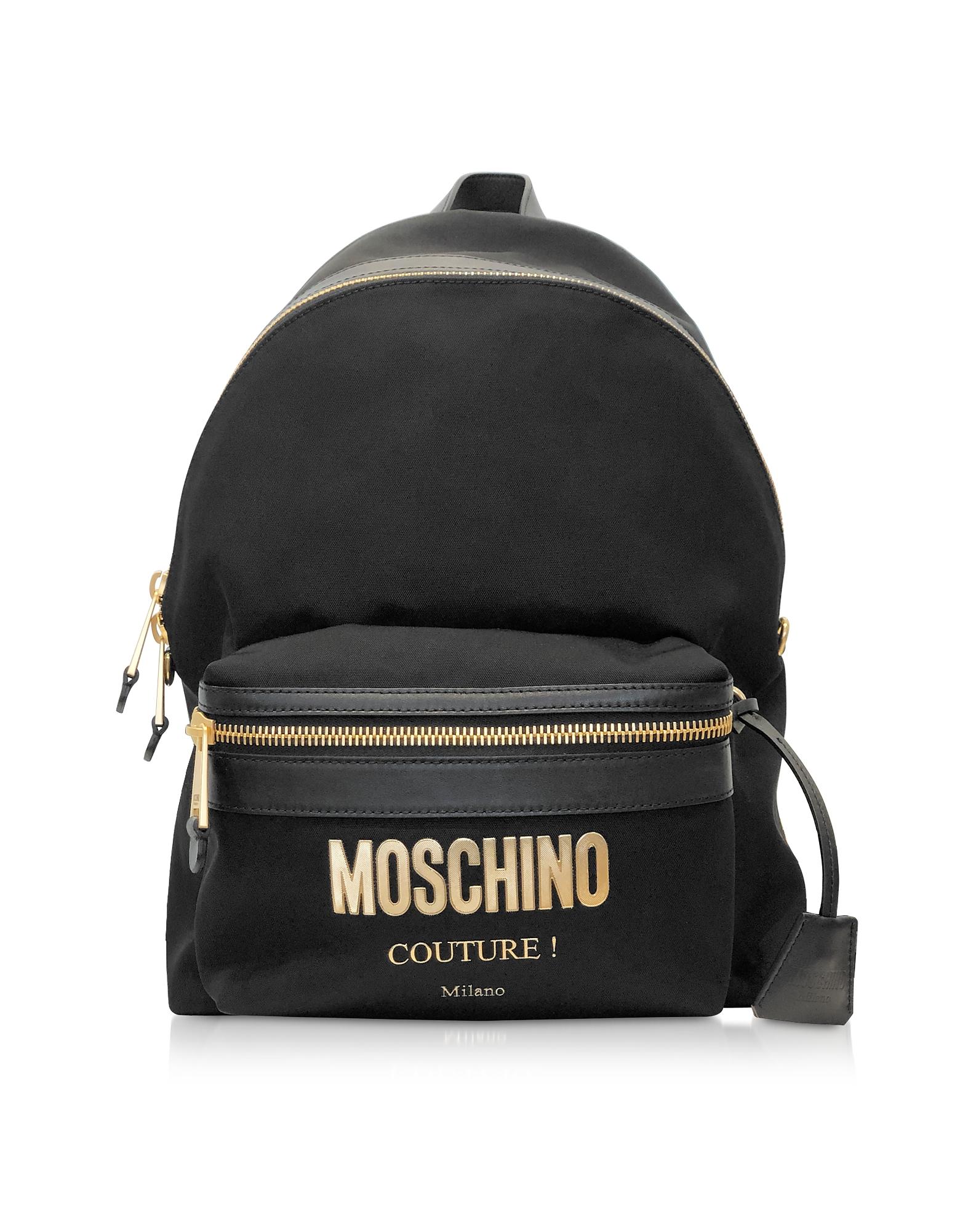 Black Nylon Signature Backpack