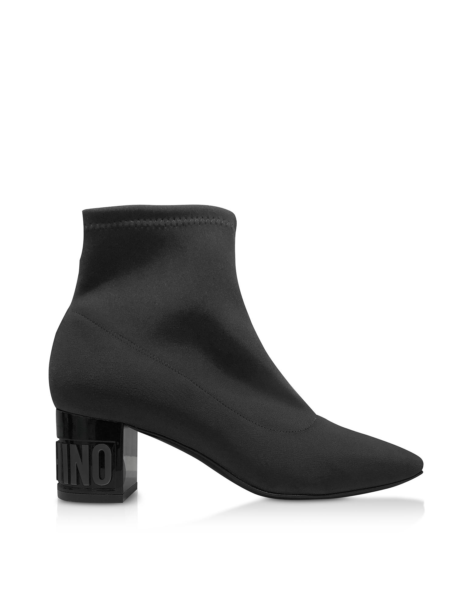Black Neoprene Ankle Boots w/Signature Heel