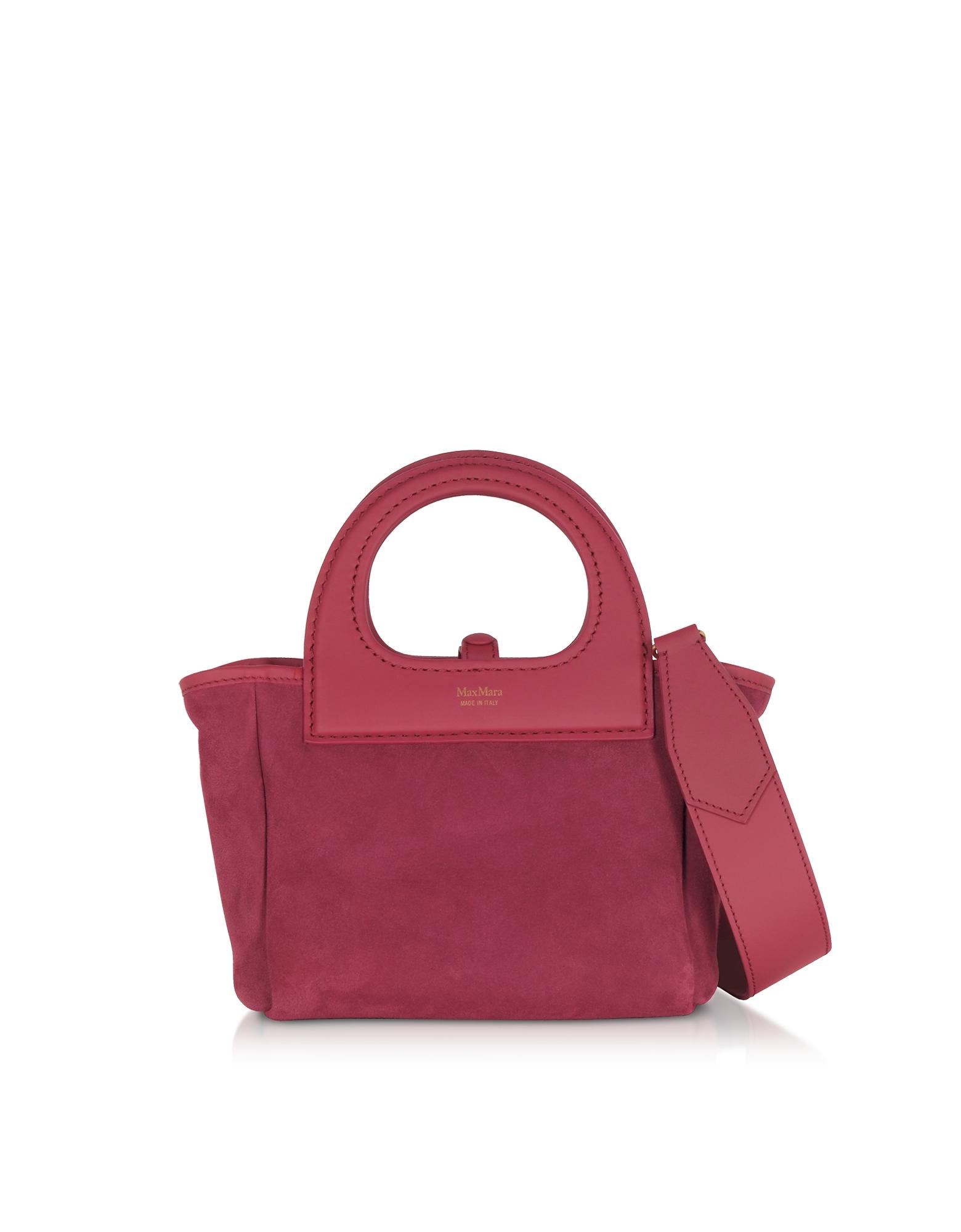 Max Mara Designer Handbags, Two-Tone Reversible Nano Top Handle Bag