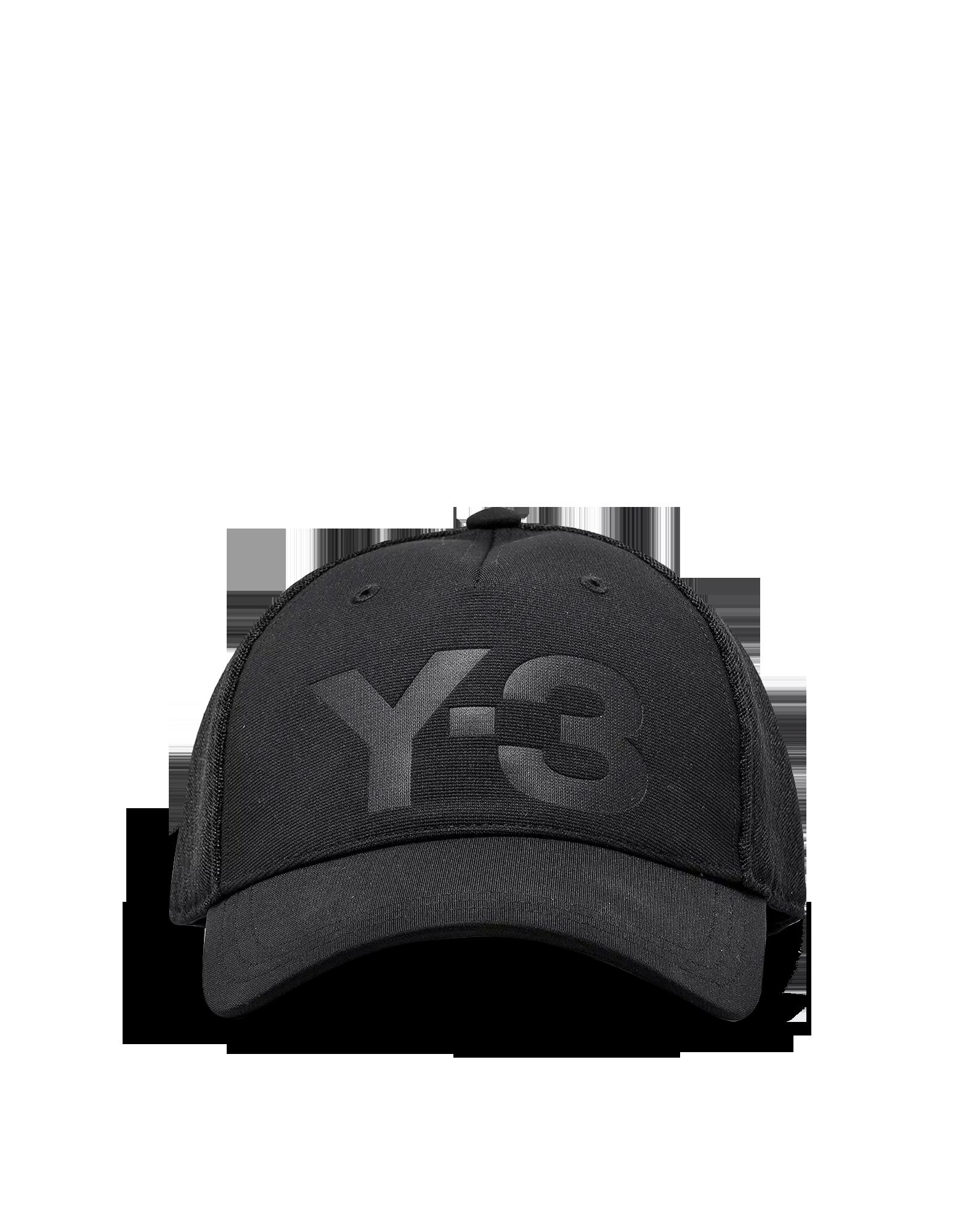 Image of Black Trucker Baseball Cap