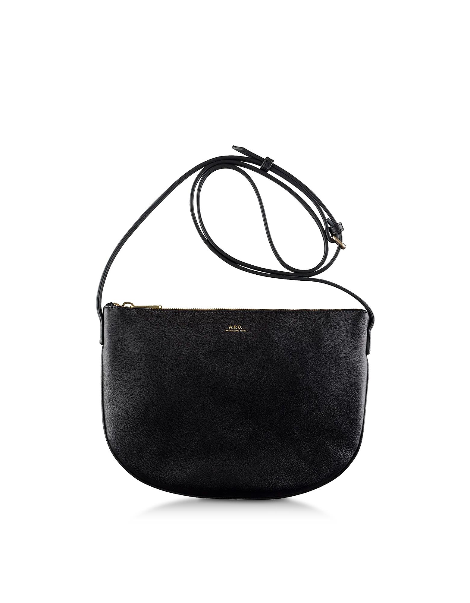 A.P.C. Designer Handbags, Maelys Leather Shoulder Bag